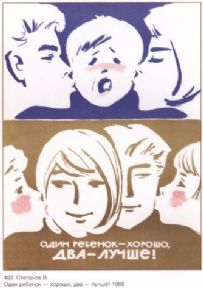 Vintage Russian poster - One child, two is better 1968